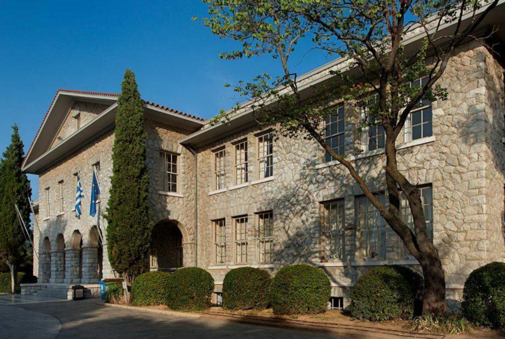 anatolia-college
