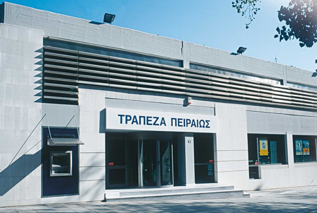 piraeus BANK1