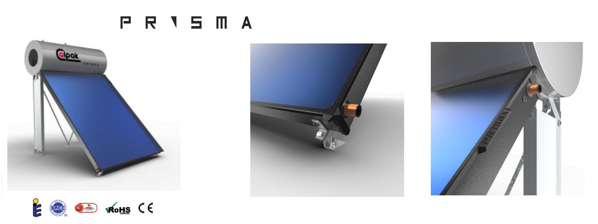 CALPAK prisma