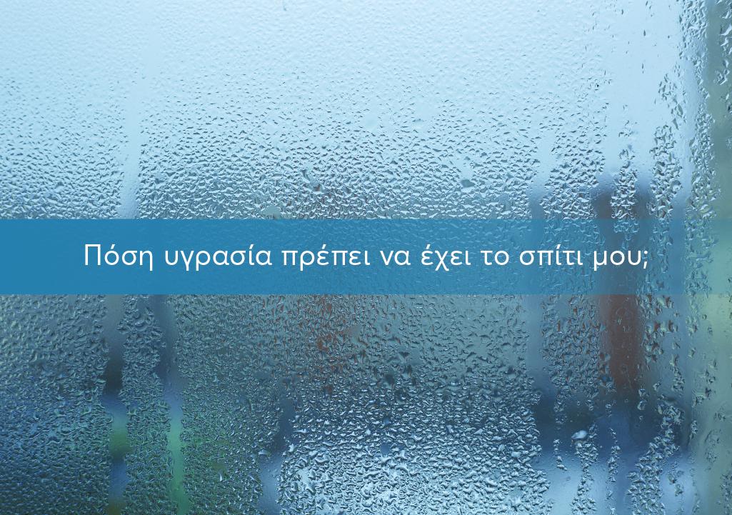 blog_ygrasia